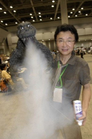 latex godzilla and maker