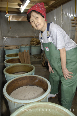 kusaya factory owner