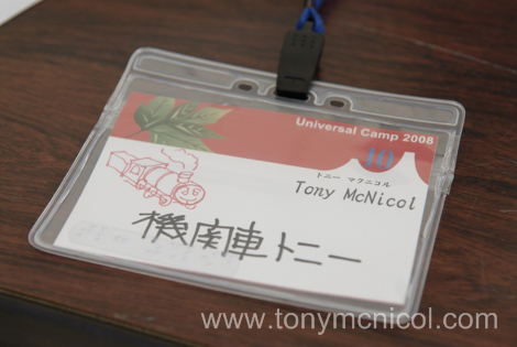 universal camp name badge