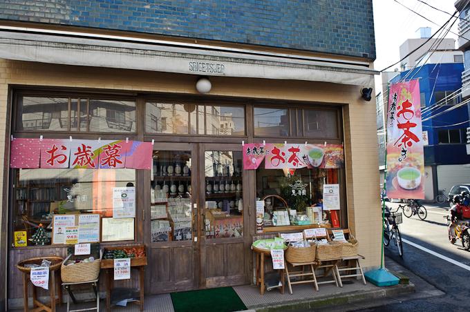 07 Shigetsuen06DEC09_DSC1937